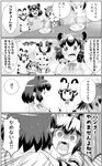 4koma 6+girls :d :o african_wild_dog_(kemono_friends) animal_ears apron bangs bear_ears blush bottle bow bowtie breast_pocket brown_bear_(kemono_friends) chair closed_eyes coat comic commentary_request cow_ears cup d: dog_ears drinking_glass eating emphasis_lines eurasian_eagle_owl_(kemono_friends) extra_ears eyebrows_visible_through_hair fingerless_gloves food furrowed_eyebrows gloves greyscale hand_on_another's_shoulder highres holding holstein_friesian_cattle_(kemono_friends) kemono_friends long_sleeves looking_at_another medium_hair milk_bottle monochrome multicolored_hair multiple_girls northern_white-faced_owl_(kemono_friends) open_mouth plate pocket sharp_teeth shirt short_over_long_sleeves short_sleeves shorts shouting sidelocks sitting slit_pupils smile sparkle standing sweat table teeth translation_request wide-eyed zawashu