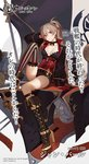 1girl anchor_symbol arm_up ask_(askzy) asymmetrical_footwear asymmetrical_legwear azur_lane bangs belt black_belt black_jacket black_shorts boots breasts brown_footwear brown_hair character_name cleavage closed_mouth commentary_request copyright_name cross-laced_footwear earrings epaulettes gloves hair_between_eyes half_gloves head_tilt high_heels jacket jean_bart_(azur_lane) jewelry lace-up_boots long_sleeves looking_at_viewer medium_breasts official_art ponytail puffy_long_sleeves puffy_sleeves red_eyes red_gloves short_shorts shorts single_knee_boot single_thighhigh sitting skull solo striped striped_legwear thighhighs thighs translation_request vertical-striped_legwear vertical_stripes watermark