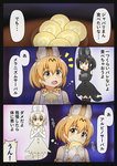 3girls 3koma :d :o >:d albino angel_and_devil animal_ears black_gloves black_hair black_legwear blonde_hair blurry blush bow bowtie brown_eyes comic depth_of_field eating elbow_gloves extra_ears food food_on_face gloves hair_between_eyes hand_on_own_arm hand_up hands_together highres holding holding_food indoors japari_bun japari_symbol kemono_friends multiple_girls multiple_persona neck_ribbon open_mouth red_eyes ribbon serval_(kemono_friends) serval_ears serval_print short_hair sleeveless smile standing stolas_(lemegeton) tail thighhighs thought_bubble white_hair white_legwear zettai_ryouiki