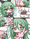 /\/\/\ 1boy 1girl =_= admiral_(kantai_collection) bangs black_ribbon black_shirt blue_eyes blue_neckwear blush blush_stickers closed_eyes closed_mouth comic commentary detached_sleeves eyebrows_visible_through_hair gloves green_hair hair_between_eyes hair_ornament hair_ribbon hairclip head_out_of_frame heart holding holding_stuffed_animal jacket kantai_collection komakoma_(magicaltale) long_hair long_sleeves military_jacket money neckerchief object_hug open_mouth pants parted_lips ponytail price_tag ribbon shirt smile stuffed_animal stuffed_bunny stuffed_toy translated very_long_hair wallet white_gloves white_jacket white_pants wide_sleeves yamakaze_(kantai_collection) yen_sign