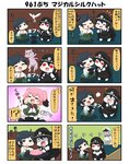 !? /\/\/\ 4girls 4koma ? battleship_hime bird black_hair blank_eyes blue_hair blush cat chibi closed_eyes comic commentary dress epaulettes female_admiral_(kantai_collection) full-face_blush fur_trim grey_eyes hair_between_eyes hand_up hat hat_removed headwear_removed highres holding holding_hat holding_panties horns japanese_clothes kantai_collection kimono kunashiri_(kantai_collection) long_hair long_sleeves matsukaze_(kantai_collection) meiji_schoolgirl_uniform mini_hat mini_top_hat multicolored_hair multiple_girls oni_horns open_mouth panties pantyhose pink_hair pleated_skirt red_eyes school_uniform shaded_face short_hair sidelocks skirt sleeveless sleeveless_dress smile surprised sweat sweatdrop sweating_profusely top_hat translated twintails two-tone_hair underwear wide_sleeves yuureidoushi_(yuurei6214)