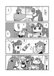 4girls 4koma :> :d =_= apron beret book cake chibi comic couch cup food greyscale hat hat_ornament holding holding_book holding_magazine hong_meiling izayoi_sakuya kasuga_yuuki koa_(phrase) koakuma looking_at_another looking_back magazine maid maid_headdress mob_cap monochrome multiple_girls o_o object_on_head open_mouth patchouli_knowledge pointing reading sideways_mouth sitting smile table teacup touhou translation_request tray v-shaped_eyebrows waist_apron ||_||