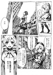 1girl beret boots comic drill_hair fingerless_gloves gloves greyscale gun hat kyubey magical_girl mahou_shoujo_madoka_magica monochrome nobita open_mouth thighhighs tomoe_mami translation_request twin_drills twintails vending_machine weapon witch_(madoka_magica)