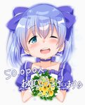 1girl ;d bangs blue_bow blue_choker blue_eyes blue_hair bouquet bow cacao_(chocolat) choker collarbone commentary_request crying crying_with_eyes_open eyebrows_visible_through_hair flower followers frilled_shirt frills gloves grey_background hair_between_eyes hair_bow head_tilt heart highres holding holding_bouquet nijisanji one_eye_closed open_mouth puffy_short_sleeves puffy_sleeves round_teeth shirt short_sleeves simple_background smile solo tears teeth translation_request twintails upper_teeth virtual_youtuber white_flower white_gloves white_shirt yellow_flower yuuki_chihiro