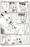 /\/\/\ 3girls 4koma :o >_< ayanami_(azur_lane) azur_lane bangs bed beret blush bow breasts camisole closed_eyes clothes_writing comic commentary controller crown eyebrows_visible_through_hair game_controller gloves greyscale hair_between_eyes hair_ribbon hat hat_bow headgear highres holding hori_(hori_no_su) javelin_(azur_lane) long_hair lying mini_crown monochrome multiple_girls official_art on_bed on_side open_mouth parted_lips pillow playing_games ponytail profile ribbon shirt short_sleeves sidelocks small_breasts sweat translated z23_(azur_lane)