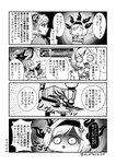 4koma anger_vein bloodshot_eyes bug cellphone closed_eyes comic commentary_request dagger djeeta_(granblue_fantasy) dragon fighter_(granblue_fantasy) granblue_fantasy hair_ribbon hairband highres horns monochrome multiple_persona nightjoy phone poking ribbon runeslayer_(granblue_fantasy) shaded_face smartphone sweatdrop translation_request weapon x_x