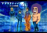 4boys absalom afro azian_nazia big_head black_hair blonde_hair cosplay crossover emporio_ivankov eyelashes fantastic_four fire freckles invisible male_focus marvel monkey_d_luffy multiple_boys one_piece parody portgas_d_ace power_connection purple_hair pyrokinesis scar shirtless stitches translation_request whiskers