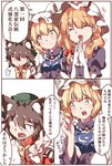 +++ 3girls ^_^ animal_ears bangs blonde_hair bow bowtie brown_hair cat_ears cat_tail check_translation chen closed_eyes comic commentary_request dress elbow_gloves eyebrows_visible_through_hair fang fingernails gloves gokuu_(acoloredpencil) hands_in_opposite_sleeves hat heart highres long_hair long_sleeves medium_hair multiple_girls open_mouth partially_translated raised_eyebrow slit_pupils smile spoken_heart tabard tail touhou translation_request vest yakumo_ran yakumo_yukari yellow_eyes