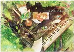 1boy beamed_eighth_notes beamed_sixteenth_notes bird brown_hair calligraphy_brush_(medium) cat eighth_note forest ichinose_kai instrument lying male_focus musical_note nature on_back outdoors piano piano_no_mori quarter_note sakura_(apostrophe) sheet_music shirt solo t-shirt traditional_media translated watercolor_(medium)