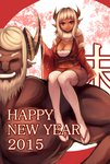 1boy 1girl 2015 animal_ears beard blush breasts chinese_zodiac cleavage facial_hair goat_ears goat_girl goat_horns happy_new_year highres horns hrtyuk large_breasts long_hair looking_at_viewer monster_girl muscle mustache new_year open_mouth original short_hair smile solo year_of_the_goat