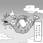 cloud commentary_request flying gyarados horn lowres monochrome mushroom original pokemon rattle riding sketch sky smile suetake_(kinrui) tail translation_request