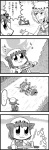 ... /\/\/\ 3girls 4koma :3 animal_ears bicycle bike_horn bkub blush cat_ears chen comic cruiser_bicycle drunk earrings gourd greyscale ground_vehicle hat highres honk_honk horns ibuki_suika jewelry long_sleeves meme monochrome multiple_girls pillow_hat short_hair tassel thought_bubble touhou translated wide_sleeves yakumo_ran