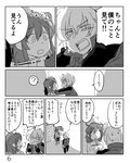 /\/\/\ 1boy 1girl ? asaya_minoru billy_the_kid_(fate/grand_order) blush boots chaldea_uniform collared_shirt comic eye_contact fate/grand_order fate_(series) fujimaru_ritsuka_(female) greyscale hair_ornament hair_scrunchie jacket knee_boots looking_at_another monochrome necktie one_side_up open_clothes open_jacket open_mouth pantyhose profile scrunchie shirt skirt spoken_question_mark standing sweat translation_request uniform wall_slam