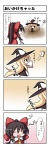4koma =_= beni_shake black_dress blonde_hair blush blush_stickers bow braid brown_eyes brown_hair butterfly chasing chibi child comic detached_sleeves dress hair_bow hair_tubes hakurei_reimu hat highres kirisame_marisa open_mouth red_dress touhou translated witch_hat