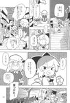 2girls absurdres bow cirno comic dress fairy fairy_wings frills greyscale hair_bow hat highres ice ice_wings maribel_hearn mob_cap monochrome moyazou_(kitaguni_moyashi_seizoujo) multiple_girls neck_ribbon page_number puffy_short_sleeves puffy_sleeves ribbon sandals scan short_hair short_sleeves touhou translated wings