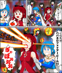 6+girls another blue_eyes blue_hair chibi comic crossover eating energy_beam eye_beam eyepatch gungunmaru_(knsyak) habanero magical_girl mahou_shoujo_madoka_magica miki_sayaka misaki_mei mouth_beam multiple_girls multiple_persona red_eyes red_hair sakura_kyouko spicy translated