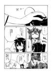 4girls comic gouta_(nagishiro6624) highres kantai_collection kongou_(kantai_collection) monochrome multiple_girls remodel_(kantai_collection) shigure_(kantai_collection) shiranui_(kantai_collection) tenryuu_(kantai_collection) translation_request
