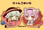 2girls :d animal_ears bangs black_footwear black_hairband black_hat blue_shirt blush bobby_socks bow cat_ears chibi closed_mouth commentary_request doughnut eyebrows_visible_through_hair food green_eyes green_hair hair_between_eyes hairband hat hat_bow hat_ribbon heart jitome kemonomimi_mode komeiji_koishi komeiji_satori long_sleeves looking_at_viewer marshmallow_mille multiple_girls open_mouth orange_bow orange_ribbon outstretched_arms pointy_ears purple_hair red_eyes red_footwear ribbon shirt shoes siblings simple_background sisters smile socks spread_arms third_eye touhou translation_request twitter_username upper_teeth white_legwear wide_sleeves yellow_background yellow_shirt