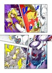 absol battle blonde_hair comic commentary_request crossover dress emphasis_lines gengar hat hat_ribbon highres mob_cap noel_(noel-gunso) open_mouth pokemon pokemon_(game) purple_dress red_ribbon ribbon short_sleeves touhou translated yakumo_yukari