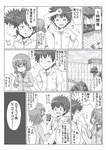1boy 1girl bad_id bad_pixiv_id closed_eyes comic glasses greyscale highres kamijou_touma kosshii_(masa2243) mahou_shoujo_madoka_magica monochrome pointer saotome_kazuko short_hair sweat to_aru_majutsu_no_index translated
