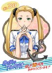 1girl anchor anniversary aoki_hagane_no_arpeggio blonde_hair blue_neckwear commentary_request copyright_name countdown forehead green_eyes hands_clasped haruna_(aoki_hagane_no_arpeggio) highres honeycomb_(pattern) honeycomb_background itsuki_sayaka long_hair looking_at_viewer military military_uniform naval_uniform own_hands_together rope solo translation_request twintails uniform upper_body