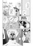 2girls bow bowtie comic dress dress_shirt gap greyscale hat hat_bow highres kannari leaf leaf_on_head long_sleeves maribel_hearn medium_hair mob_cap monochrome multiple_girls shirt short_hair skirt tanuki touhou translated usami_renko wavy_hair