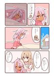 2girls :3 =_= bangs bed brown_eyes brown_hair chloe_von_einzbern closed_eyes closed_mouth comic commentary_request dark_skin ears_visible_through_hair eyebrows_visible_through_hair fate/kaleid_liner_prisma_illya fate_(series) hair_between_eyes hands_on_another's_head house illyasviel_von_einzbern long_hair long_sleeves lying multiple_girls on_side parted_lips pillow pink_hair shirt short_sleeves sitting sleeping smile striped striped_shirt translation_request under_covers yoru_nai