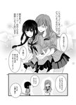 2girls blush bra braid closed_eyes comic greyscale holding holding_bra kantai_collection kitakami_(kantai_collection) kodama_naoko long_hair long_sleeves looking_at_another monochrome multiple_girls one_eye_closed ooi_(kantai_collection) open_mouth pleated_skirt sailor_collar short_sleeves skirt translation_request underwear yuri