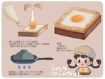 1girl :o beret black_hair blue_fire bowl braid bread chibi commentary_request cooking cracked_shell cracking_egg egg egg_yolk eggshell fire food frying_pan hat holding holding_food how_to mayonnaise mayonnaise_bottle open_mouth posha-art sheeta simple_background slice_of_bread solo sunny_side_up_egg tenkuu_no_shiro_laputa toast translation_request twin_braids