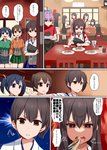 6+girls agano_(kantai_collection) akagi_(kantai_collection) apron aura bikini black_hair blue_eyes blue_hair bowl brown_eyes brown_hair choukai_(kantai_collection) comic commentary_request dumpling eating feet_out_of_frame food green_hakama grey_hakama hakama hayashimo_(kantai_collection) hiryuu_(kantai_collection) hiyou_(kantai_collection) isokaze_(kantai_collection) japanese_clothes jiaozi kaga_(kantai_collection) kantai_collection kimono kusaka_souji long_hair multiple_girls orange_kimono oyashio_(kantai_collection) plate shiranui_(kantai_collection) short_hair side-tie_bikini side_ponytail souryuu_(kantai_collection) swimsuit table tasuki translation_request twintails upper_body white_kimono window