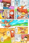 baseball_cap brown_hair comic crying day flying grass hat magikarp magikarp_jump outdoors pidgeotto pokemoa pokemon pokemon_(creature) pokemon_(game) pokemon_trainer protagonist_(magikarp_jump) scared shaded_face smile speech_bubble splashing tears translated water wide-eyed