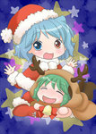 2girls animal_costume arms_up bell bell_collar blue_hair christmas collar commentary green_hair heterochromia kasodani_kyouko lying multiple_girls on_lap on_stomach reindeer_costume santa_costume short_hair star starry_background tatara_kogasa touhou waving yuzuna99