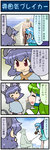 3girls 4koma animal_ears artist_self-insert blue_hair closed_eyes comic fishing fishing_rod frog_hair_ornament green_hair grey_hair hair_ornament hat highres juliet_sleeves kochiya_sanae long_sleeves mizuki_hitoshi mouse_ears multiple_girls nazrin open_mouth puffy_sleeves real_life_insert red_eyes shirt sitting skirt smile snake_hair_ornament stool sweat tatara_kogasa touhou translated vest water