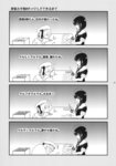 2girls 4koma :d ahoge braid comic fox_girl fox_tail greyscale hair_over_shoulder hat highres kantai_collection little_girl_admiral_(kantai_collection) long_hair long_sleeves lying monochrome multiple_girls neckerchief oinari_yukke open_mouth page_number sawatari_makoto school_uniform scissors serafuku shigure_(kantai_collection) short_hair short_sleeves single_braid sleeping sleepy smile tail translated