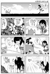+_+ 1girl >_< ahoge animal chasing closed_eyes cloud cloudy_sky comic dog exhausted flower grass greyscale hands_on_own_knees heavy_breathing highres kantai_collection long_hair looking_back monochrome neck_ribbon o_o one_eye_closed open_mouth otoufu outstretched_arm outstretched_hand ribbon running school_uniform serafuku shiba_inu skirt sky sweat tail tail_wagging translated ushio_(kantai_collection) waiting