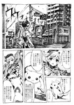 1girl beret comic drill_hair fingerless_gloves gloves greyscale gun hat kyubey magical_girl mahou_shoujo_madoka_magica monochrome nobita partially_translated tomoe_mami traffic_light translation_request twin_drills twintails weapon