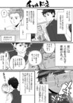 4boys anger_vein comic face_punch looking_at_mirror michelangelo_(sculptor) mino_(udonge) mirror monochrome multiple_boys original punching real_life translated