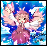 15_(tooka) 1girl bird_ear bird_wings feathered_wings hat_feather mystia_lorelei one_eye_closed outstretched_arms pink_eyes pink_hair sky solo touhou wings