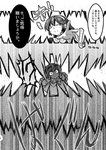 3girls berusuke_(beru_no_su) blouse comic doremy_sweet frilled_sleeves frills greyscale hair_ornament hat headband heart heart_hair_ornament jaws komeiji_satori monochrome multiple_girls nightcap page_number sharp_teeth short_hair skirt teeth third_eye touhou translation_request
