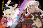 2girls absurdres blonde_hair blush chloe_von_einzbern copyright_name cross dark_skin eyebrows_visible_through_hair fate/kaleid_liner_prisma_illya fate/stay_night fate_(series) highres holding holding_sword holding_weapon illyasviel_von_einzbern long_hair looking_at_another multiple_girls navel newtype open_mouth parted_lips red_eyes sawairi_yuuki smile sword tearing_up teeth weapon
