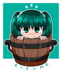 1girl bucket byourou character_name chibi dated green_eyes green_hair hair_bobbles hair_ornament in_bucket in_container kisume looking_at_viewer short_hair shy solo touhou twintails