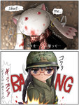 1girl akemi_homura black_hair braid comic english explosive flat_gaze full_metal_jacket glasses grenade helmet kyubey long_hair lying mahou_shoujo_madoka_magica military military_uniform on_back parody peace_symbol purple_eyes scarf shingyouji_tatsuya simple_background translation_request twin_braids uniform white_background