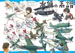3girls aircraft aircraft_request airplane all_fours black_hair black_skirt brown_eyes brown_hair chart commentary_request e16a_zuiun elbow_gloves f1m gloves hair_ornament hairclip hyuuga_(kantai_collection) i-401_(kantai_collection) japanese_clothes kantai_collection m6a_seiran multiple_girls nontraditional_miko orange_sailor_collar ponytail remodel_(kantai_collection) sailor_collar sailor_shirt scarf school_uniform sendai_(kantai_collection) serafuku shirt short_hair short_ponytail single_thighhigh skirt thighhighs translation_request two_side_up undershirt upper_body vent_arbre white_scarf