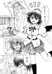 /\/\/\ 1boy 1girl ahoge bad_id blush closed_eyes comic hair_over_eyes hat heart hidefu_kitayan incipient_kiss kneehighs lying monochrome morichika_rinnosuke no_eyes shameimaru_aya short_hair skirt sleeping smile tokin_hat touhou translated wings