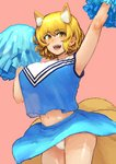 1girl :d absurdres alternate_costume animal_ear_fluff animal_ears blonde_hair blue_shirt blue_skirt blush breasts chanta_(ayatakaoisii) cheerleader cowboy_shot eyebrows_visible_through_hair fang fox_ears fox_tail hands_up highres jumping large_breasts looking_at_viewer midriff miniskirt multiple_tails navel open_mouth panties pink_background pom_poms shirt short_hair simple_background skirt slit_pupils smile solo sweat tail touhou underwear white_panties yakumo_ran yellow_eyes