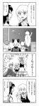 4koma 6+girls azumanga_daiou bad_id bow braid comic daiyousei detached_sleeves gloves hakurei_reimu hat highres kawashiro_nitori kirisame_marisa kisume kurodani_yamame long_hair monochrome multiple_girls nattororo parody ponytail remilia_scarlet rumia short_hair touhou translated wings yakumo_yukari