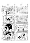 !! 1boy 4koma 6+girls :d :o >_< bangs blush bow bowtie bug building car closed_eyes closed_mouth cloud collared_shirt comic english_text eyebrows_visible_through_hair fingernails glasses greyscale ground_vehicle hair_between_eyes highres long_hair monochrome motor_vehicle multiple_4koma multiple_girls muu_rian nose_blush opaque_glasses open_mouth original parted_lips pleated_skirt profile school_uniform shirt short_sleeves short_twintails skirt sky skyscraper smile sparkle sweatdrop sweater_vest translation_request twintails very_long_hair wavy_mouth window |_|