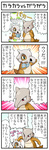 /\/\/\ 4koma book comic cubone egg eyelashes gen_1_pokemon green_eyes hatching holding holding_book marowak no_humans open_book pokemoa pokemon pokemon_(creature) red_eyes skull tears translated