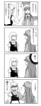 2girls 4koma azumanga_daiou bad_id bow braid comic kirisame_marisa long_hair monochrome multiple_girls nattororo parody patchouli_knowledge short_hair touhou translated