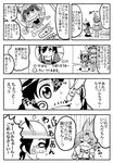 2girls >_< animal_ears bare_shoulders blush bow bowtie comic commentary_request common_raccoon_(kemono_friends) drawing feathers hat_feather kaban_(kemono_friends) kemono_friends monochrome multiple_girls nattou_mazeo nose_blush o_o raccoon_ears serval_(kemono_friends) serval_ears serval_print shirt short_hair sleeveless sleeveless_shirt tears text thighhighs translation_request zettai_ryouiki
